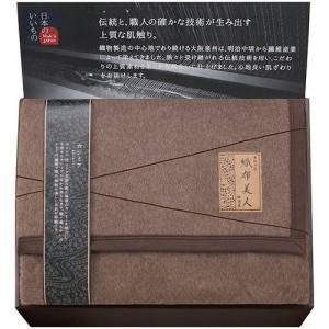 送料無料 毛布 シングル 内祝い 内祝 お返し ギフト 織布美人 カシミア毛布(毛羽部分)|japangift
