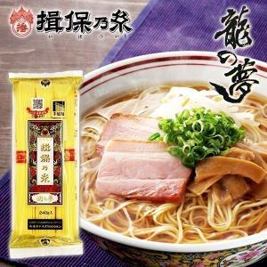 揖保乃糸 中華麺 揖保の糸 龍の夢 3束入 240g|k-n|japangift