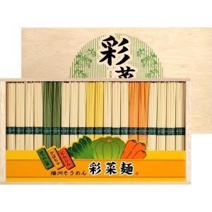 お中元 御中元 ギフト 内祝い 内祝 お返し 播州そうめん 素麺彩菜麺 1000g k-s japangift