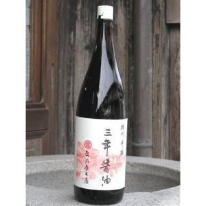 たつ乃屋本店 三年醤油 一升瓶 (1800ml)【のし・包装不可】|japangift