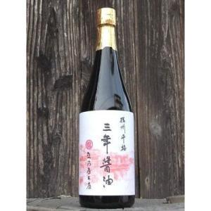 たつ乃屋本店 三年醤油 瓶 (720ml)【のし・包装不可】|japangift