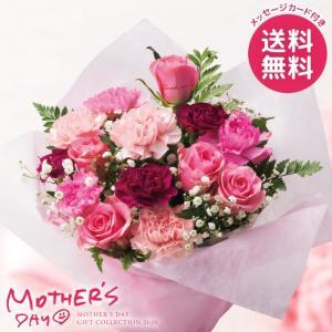 母の日ギフト 2018 スタンディングブーケ カーネーション バラ 母の日 ギフト プレゼント 花 セット 花束 ブーケ 送料無料 メーカー直送