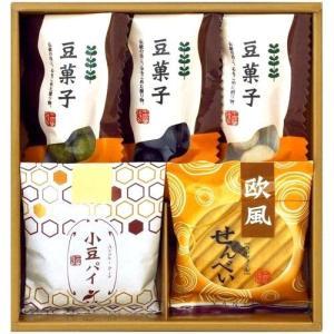 内祝い 内祝 お返し ギフト お菓子 詰め合わせ 小豆パイ & ヴァッフェル 和菓子 詰合せ DW-10 (24)|japangift