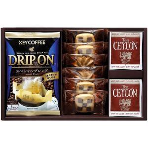 ●商品内容/キーコーヒードリップオン8g×2、アソートクッキー×6、セイロン紅茶2.3g×6●アレル...