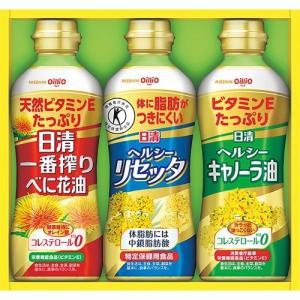 お歳暮 御歳暮 ギフト ジュース 詰め合わせ ギフト ウェルチ 100%果汁ギフト (18本)|japangift
