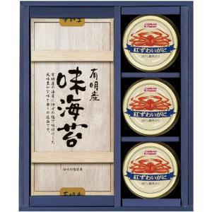 内祝い 内祝 お返し カニ缶 かに缶 海苔 のり 食品 ギフト 詰め合わせ ニッスイ かに缶&有明海産味海苔詰合せ AGK-30 (12)|japangift