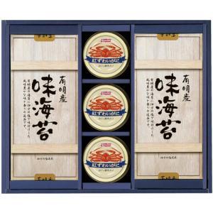内祝い 内祝 お返し カニ缶 かに缶 海苔 のり 食品 ギフト 詰め合わせ ニッスイ かに缶&有明海産味海苔詰合せ AGK-40 (8)|japangift