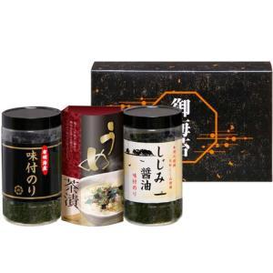 内祝い 内祝 お返し 海苔 のり お茶漬け 食品 ギフト 詰め合わせ 卓上海苔&お茶漬け詰合せ SAL-15 (32)|japangift