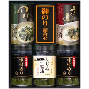 内祝い 内祝 お返し 海苔 のり お茶漬け 食品 ギフト 詰め合わせ 卓上海苔&お茶漬け詰合せ SAL-25 (18)|japangift