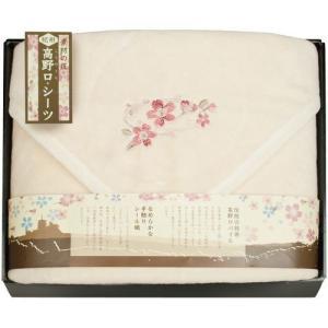 内祝い 内祝 お返し シーツ シングル 素材の匠 高野口 パットシーツ KBS-051 (12)|japangift