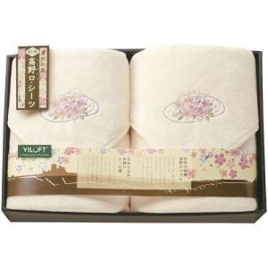 内祝い 内祝 お返し 送料無料 シーツ シングル セット 素材の匠 高野口 バイロフトパットシーツ2枚セット KBS-1501 (8)|japangift