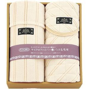 内祝い 内祝 お返し 毛布 敷きパッド シングル 東洋紡 セット マイクロファイバー毛布&敷パットセット ベージュ 8844 (6)|japangift