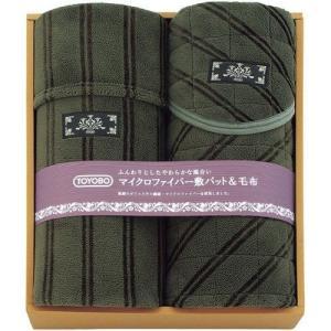 内祝い 内祝 お返し 毛布 敷きパッド シングル セット 東洋紡 セット マイクロファイバー毛布&敷パットセット グリーン (6)|japangift