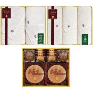●商品内容/チーズケーキ×2、ソフトチョコケーキ×2、クッキー(チョコチップ×2、チェス×6)、バス...