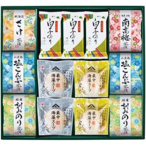 ●商品内容/国産刻みのり茶漬(刻みのり0.7g×3、お茶漬けの素5g)×2、塩こんぶ茶漬(塩こんぶ0...