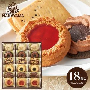 内祝い 内祝 お返し 出産内祝い お菓子 スイーツ ギフト ロシアケーキ 24個入 焼き菓子 洋菓子 詰め合わせ セット|japangift