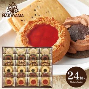 内祝い 内祝 お返し 出産内祝い お菓子 スイーツ ギフト ロシアケーキ 32個入 焼き菓子 洋菓子 詰め合わせ セット|japangift