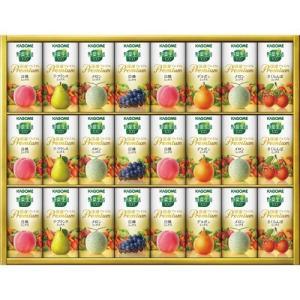内祝い 内祝 お返し ジュース ギフト 詰め合わせ 詰合せ カゴメ 野菜生活ギフト 国産プレミアム 24本 YP-50R (4)|japangift