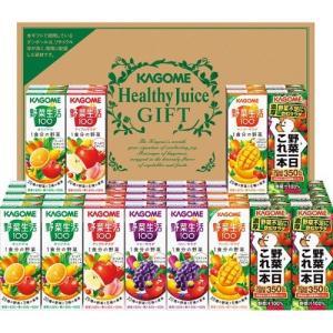 内祝い 内祝 お返し ジュース ギフト 詰め合わせ 詰合せ カゴメ 野菜飲料バラエティギフト 40本 KYJ-50R (2)|japangift