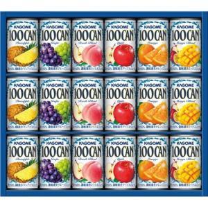 内祝い 内祝 お返し ジュース ギフト 詰め合わせ 果汁100 カゴメ 果汁100% フルーツジュースギフト 18本 FB-20N (4)|japangift