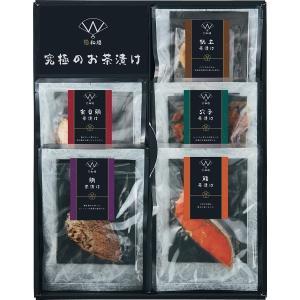 内祝い 内祝 お返し ジュース ギフト 詰め合わせ ウェルチ 100%果汁ギフト 9本|japangift