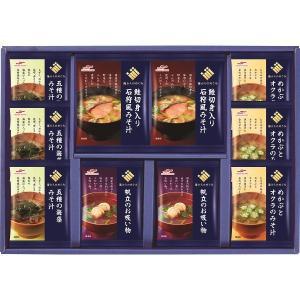 内祝い 内祝 お返し ジュース ギフト 詰め合わせ ウェルチ 100%果汁ギフト 18本|japangift