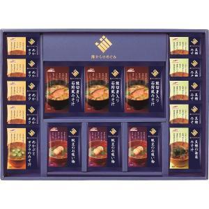 内祝い 内祝 お返し ジュース ギフト 詰め合わせ ウェルチ 100%果汁ギフト 28本|japangift