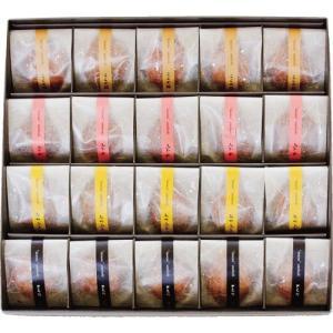 内祝い 内祝 お返し 梅干し 梅干 ギフト 個包装 岩惣 紀州産 南高梅 一粒梅 20粒 IHI-W20 (6)|japangift