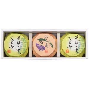 内祝い 内祝 お返し オオギイチ 末廣醤油 そばの実・お加寿もろみセット (I-14) ギフト 詰め合わせ ギフト|japangift