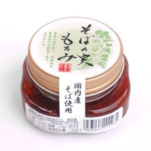オオギイチ 末廣醤油 そばの実もろみ 150g/瓶詰め【のし・包装不可】|japangift