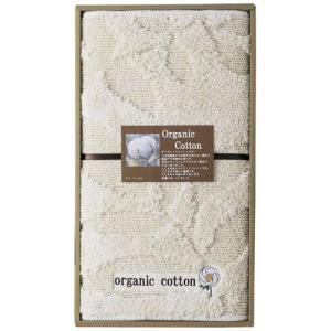 ●商品内容/キッチンマット(約45×150cm)×1 ●材質/綿(オーガニックコットン)100%(裏...