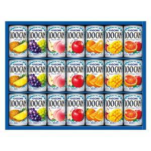 内祝い 内祝 お返し ジュース ギフト 詰め合わせ 詰合せ カゴメ 100%フルーツジュース ギフト FB-25N (4)|japangift