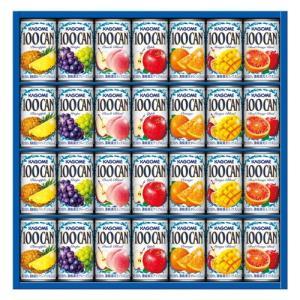 内祝い 内祝 お返し ジュース ギフト 詰め合わせ 詰合せ カゴメ 100%フルーツジュース ギフト FB-30N (4)|japangift