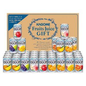 内祝い 内祝 お返し ジュース ギフト 詰め合わせ 詰合せ カゴメ 100%フルーツジュース ギフト FB-50N (2)|japangift