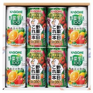 内祝い 内祝 お返し ジュース 野菜ジュース ギフト 詰め合わせ カゴメ ヘルシードリンクセット KJ-12A (10)|japangift