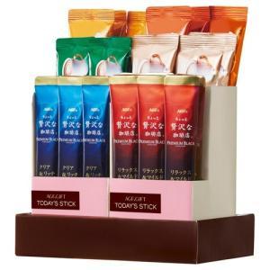 コーヒー ギフト 内祝い 内祝 お返し スターバックス オリガミ パーソナルドリップ コーヒーギフト SB-10E|japangift