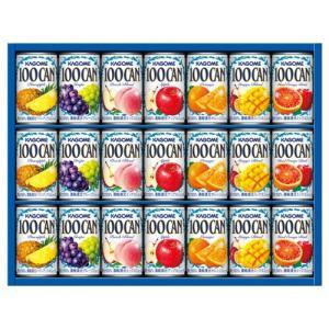 ジュース 詰め合わせ 内祝い 内祝 お返し カゴメ 100%フルーツジュースギフト FB-25W|japangift