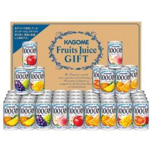 ジュース 詰め合わせ 内祝い 内祝 お返し カゴメ 100%フルーツジュースギフト FB-50W|japangift