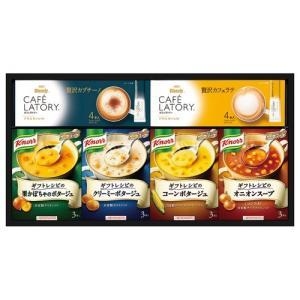 内祝い お返し カゴメ 野菜たっぷりスープ SO-50 父の日 プレゼント japangift