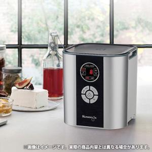内祝い 内祝 お返し キッチン家電 ヨーグルト&チーズメーカー クビンス KGY-713SM (6)