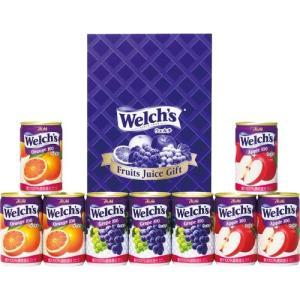 内祝い 内祝 お返し ジュース ギフト ギフトセット 果汁飲料 ウェルチギフト W10 (6)|japangift