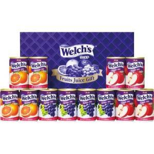 内祝い 内祝 お返し ジュース ギフト ギフトセット 果汁飲料 ウェルチギフト W15 (6)|japangift