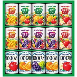 内祝い 内祝 お返し ジュース ギフト セット 詰め合わせ カゴメ フルーツ 野菜飲料 KSR-20L (4)|japangift