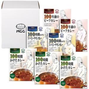 内祝い 内祝 お返し カレー ギフト 詰め合わせ レトルト MCC 100シリーズギフト CG-30...