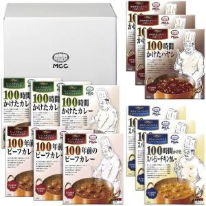 内祝い 内祝 お返し カレー ギフト 詰め合わせ レトルト MCC 100シリーズギフト CG-50...