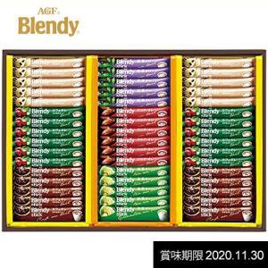 訳あり 賞味期限 食品 コーヒー AGF ブレンディスティックギフト カフェオレ セット ドリンク 在庫処分 アウトレット 安い 半額以下 1000円|japangift