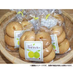 姫路 安富ゆず工房 やすとみの手づくりゆずクッキー 5枚入り 手作り 柚子クッキー|のし・包装不可|japangift