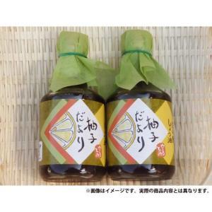 姫路 安富ゆず工房 やすとみの柚子だより 300ml 1本 こだわりの手作りポン酢しょう油|のし・包装不可|japangift