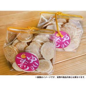 姫路 安富ゆず工房 やすとみのゆずころりん 150g 1袋 ゆずせんべい 柚子煎餅|のし・包装不可|japangift