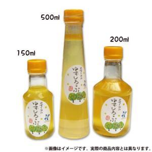 姫路 安富ゆず工房 やすとみのゆずしろっぷ 150ml 1本 天然柚子果汁100%シロップ のし・包装不可 japangift